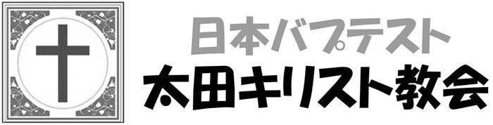 ホームページロゴ①-モノクロ